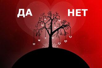 Сердце - значение символа сердца в гадании на кофейной